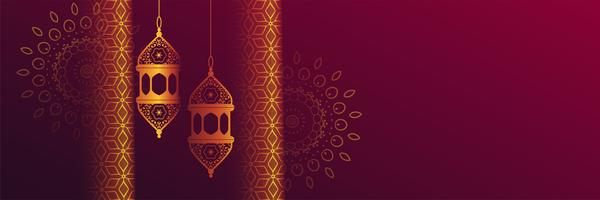 decorative islamic banner with hanging lantern