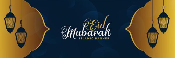 Diseño de banner islámico eid mubarak festival