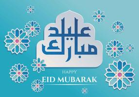 Eid Mubarak Salutation Fond
