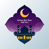 Raya Greeting Template Islamic Architecture Vector Illustration