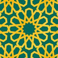 Flat Ramadhan Elements