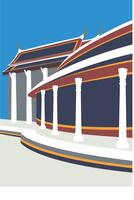 Temple in vector