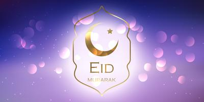 Eleganter Eid Mubarak Fahnenentwurf