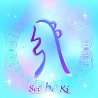 Reiki symbol. A sacred sign.Sei He Ki. Spiritual energy. Alternative medicine. Esoteric. Vector.