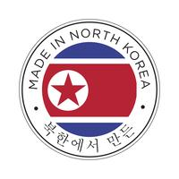 Made in North Korea flag icon. vector
