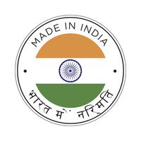 Made in India Kennzeichnungssymbol.
