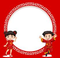Frame design with Chinese boy and girl vector