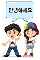 Koreansk pojke och tjej hälsning