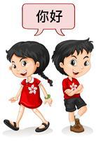 Dos niños de Hong Kong saludando.