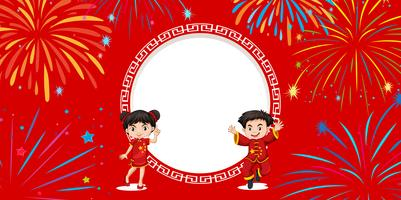 Chinese kids on red background with fireworks