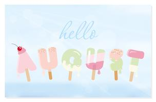 Hello august letters on blurred sky background.