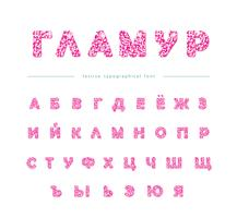 Cyrillic glitter pink font isolated on white. Glamour alphabet for Valentine s day, birthday design. Girly.