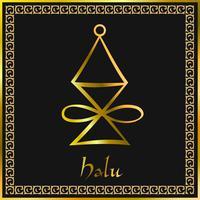 Símbolo de Reiki. Un signo sagrado. Cho Ku Rei. Energía espiritual. Medicina alternativa. Esotérico. Vector.