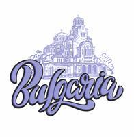 Cattedrale di St. Alexander Nevsky. Sofia, Bulgaria. Schizzo. Lettering. Industria del turismo. Viaggio. Vettore.