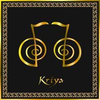 Karuna Reiki. Cura energética. Medicina alternativa. Kriya Symbol. Prática espiritual. Esotérico. Dourado. Vetor