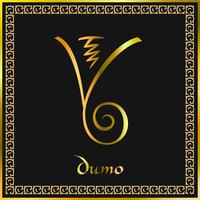 Karuna Reiki. Energía curativa. Medicina alternativa. Símbolo Dumo. Práctica espiritual. Esotérico. Oro. Vector