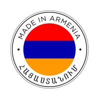 made in Armenia flag icon.