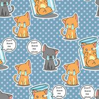 Seamless cats are sad pattern. vector