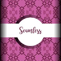 seamless pattern design background decoration