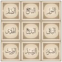 99 names of Allah with Meaning and Explanation vector