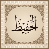 99 nombres de Allah con significado y explicación vector