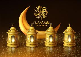 eid al adha mubarak greeting card background vector