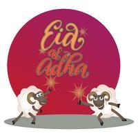 ilustração do caráter de eid Mubarak,