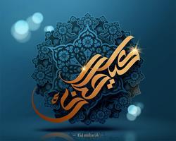 Arabesque bloem met Eid Mubarak