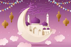 Purple mosque upon the white moon