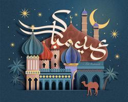 Papier d'art coloré mosquée de nuit