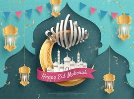 Eid mubarak kalligrafie