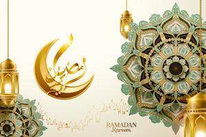 Gouden Ramadan Kareem-kalligrafie