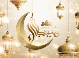 Eid Mubarak-kalligrafie