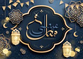 Eid Mubarak avec des fleurs arabesques
