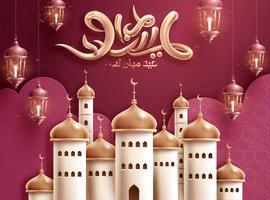 Calligraphie brillante d'Aïd mubarak