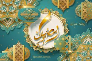 Ramadan paper art fanoos background
