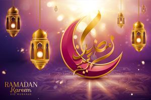Ramadan Kareem-kalligrafieontwerp