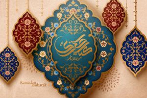 Eid Mubarak sur des lanternes arabesques