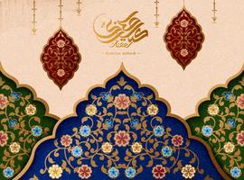 Eid Mubarak elegante arabesque