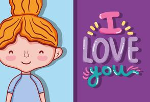 I love you card vector