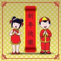 Happy Chinese new year on red board. translation happy new year. happy boy and girl standing Cartoon Style.