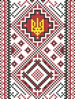Vector illustration of ukrainian ornament seamless. For wallpaper, textiles, cards