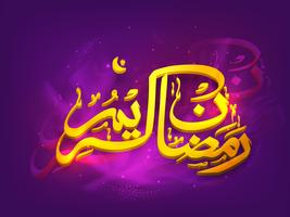 3D golden Arabic text for Ramadan Kareem.