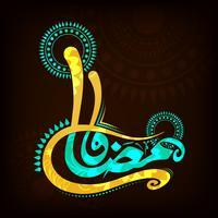 Calligrafia araba per la celebrazione di Ramadan Kareem.