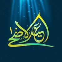 Elegante testo in calligrafia araba per la celebrazione di Eid al-Adha.