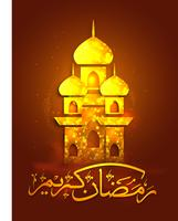 Golden Mosque with Arabic text for Ramadan Kareem.