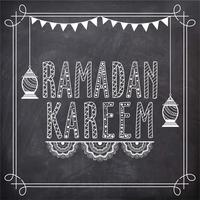 Plakat, Banner oder Flyer für Ramadan Kareem.