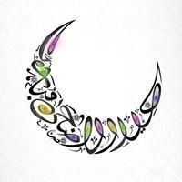 Testo arabo creativo per la celebrazione di Eid-Al-Adha.