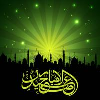 Arabic text and Mosque silhouette for Eid-Al-Adha.