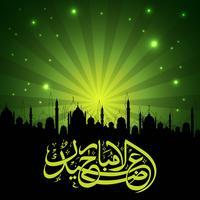Texte arabe et silhouette de mosquée pour Eid-Al-Adha.
